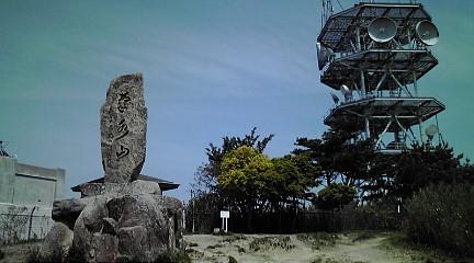 六甲山系201151521