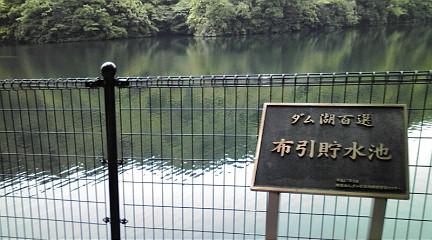 六甲山系201151529