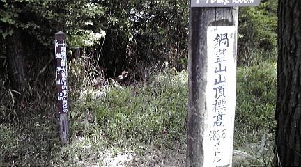 六甲山系201151525