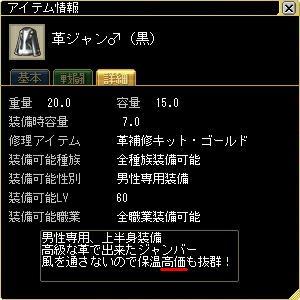 2007/10/28 #3