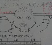 IMG_8640 - コピー