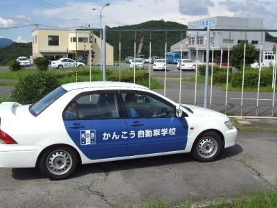 2011_07120308.jpg