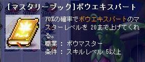 めいぽ446