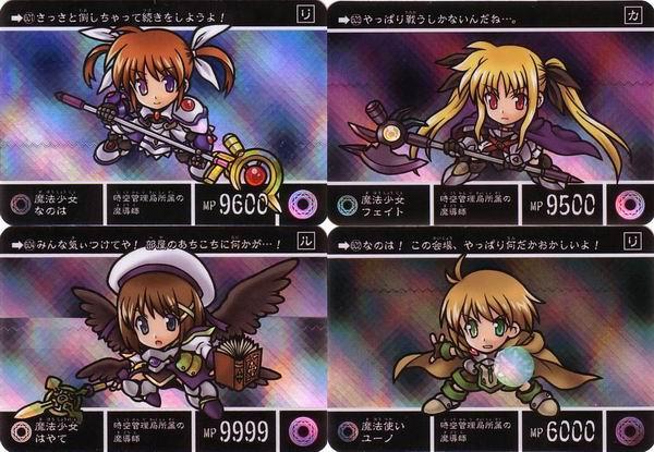 2500020158531-3.jpg