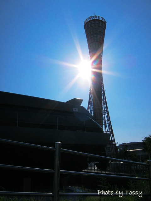 ポートタワーとヤマト