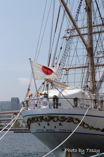 日本丸船尾