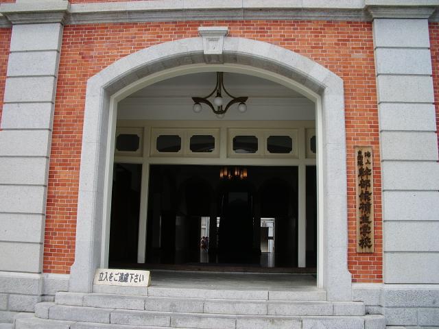 東生徒館 (3)