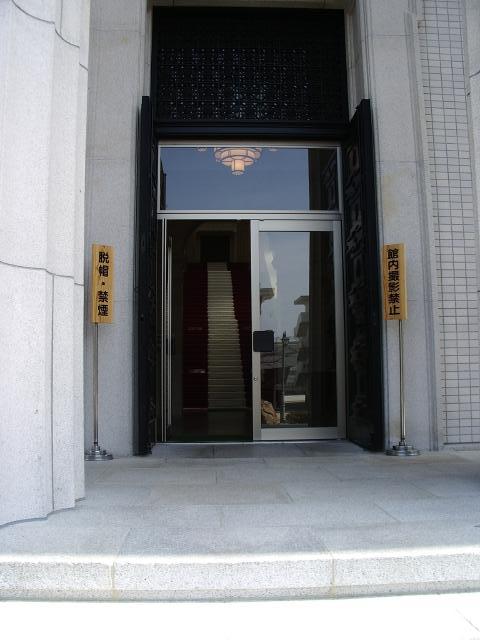教育参考館 (2)