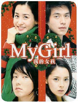 myga17-1