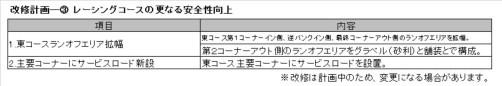 bw_uploads_tm_ifyPQzM.jpg