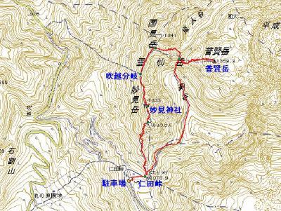 2008.3.9雲仙