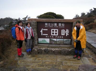 2008.3.9雲仙 003
