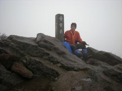 2008.3.9雲仙 011