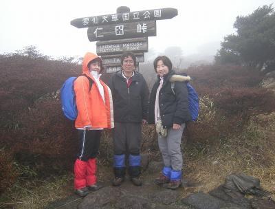 2008.3.9雲仙 021