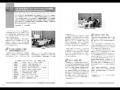 日本製薬工業協会 ニュースレター140号から