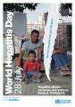 世界肝炎デー WHOのポスター