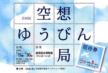 2008-02-27-01.jpg