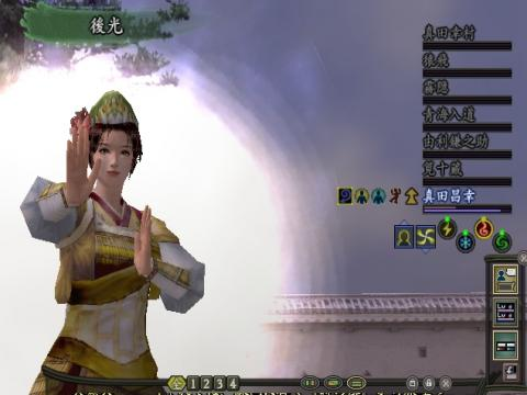 gokou_convert_20110511103215.jpg