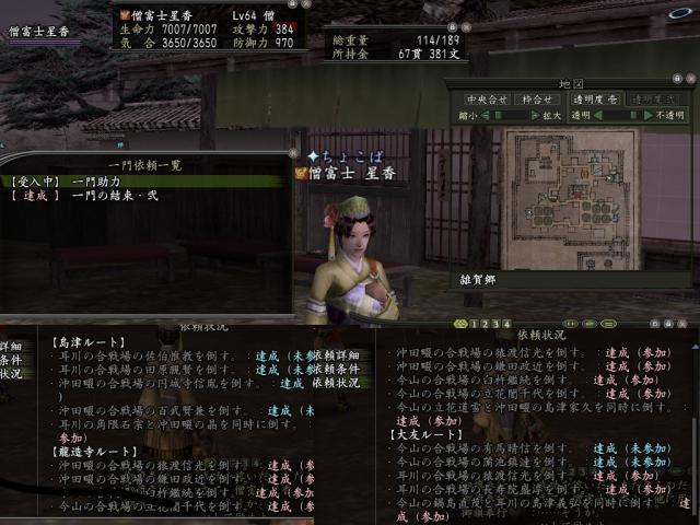 kyuusyuu_convert_20110615134648.jpg