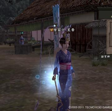 touzai2a.jpg