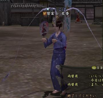 touzai4a.jpg