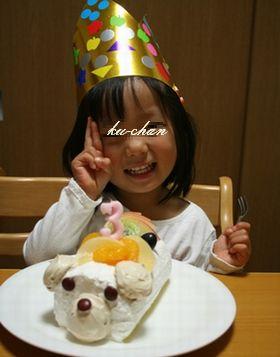cake2-n.jpg