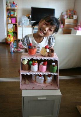 cake6_20110916234337.jpg