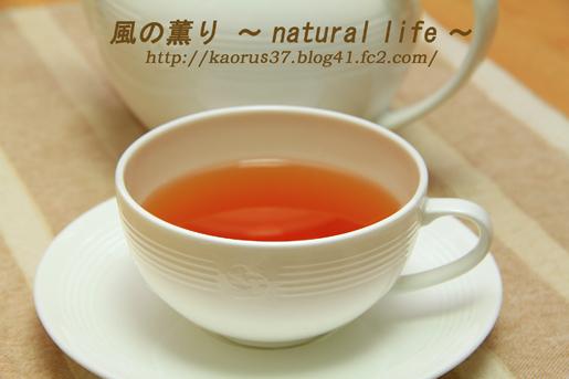紅茶・ブログ