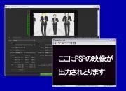 アマレコ→FMEの転送成功!!