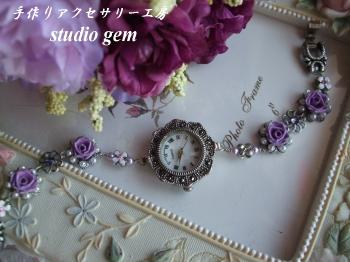 ロザフィ腕時計