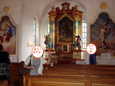 ドイツの教会だった気がする