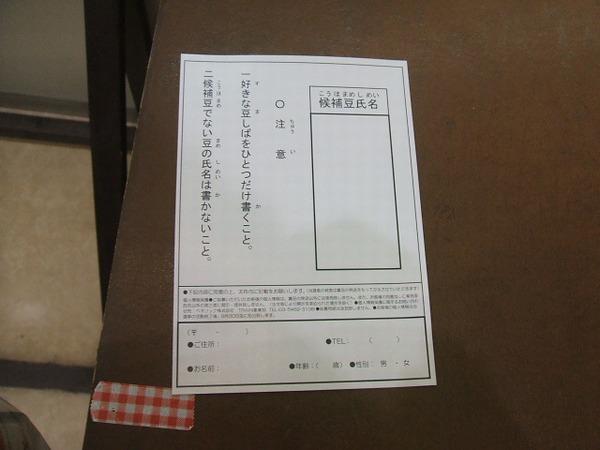 スタ紹介宮城野原35