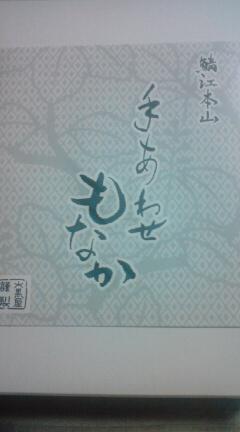20071020215900.jpg