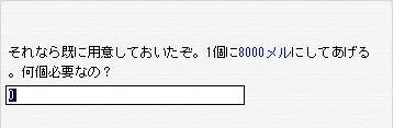 maple0911-1.jpg