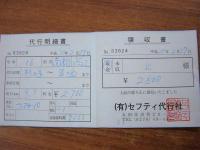 DSC00184_R.jpg