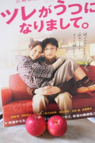 20111017ツレうつ