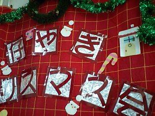 07仔やぎクリスマス01