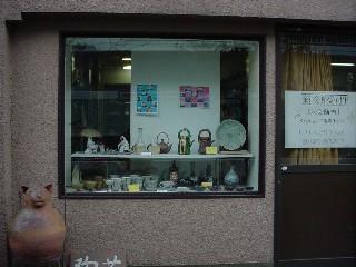 銀燿会陶芸教室