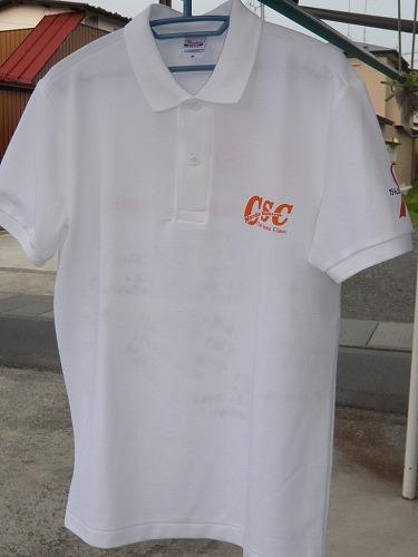 1105shigaCSC-P1150434.jpg