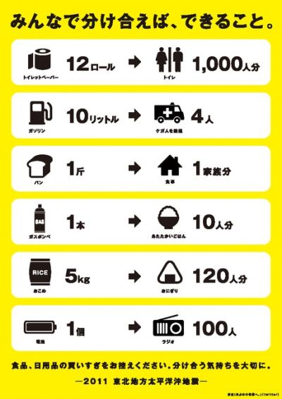 110317_no_kaishime_convert_20110320003737.jpg