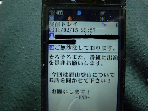 IMGP7776_convert_20110224232731.jpg