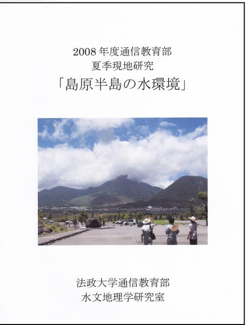 IMG_0003-2_convert_20110215231611.jpg