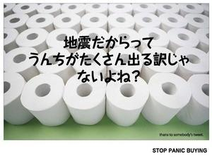 tc3-1_search_naver_jp_convert_20110320004040.jpg