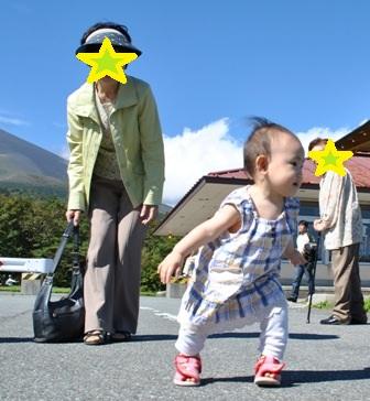 20110918hakone_10.jpg