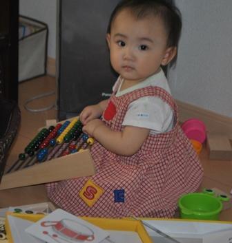 20110829 inaiinai_5