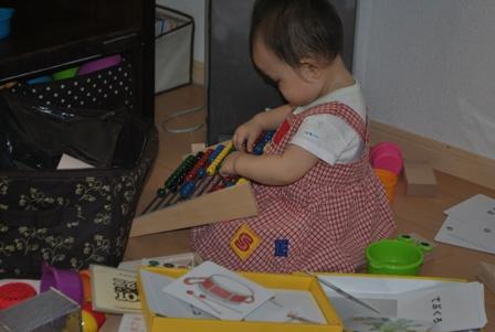 20110829 inaiinai_4