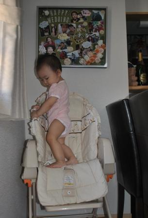 20110830 chair_3