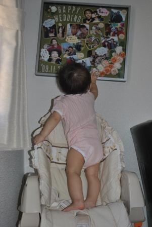 20110830 chair_4