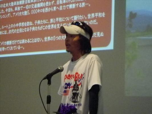 speech2