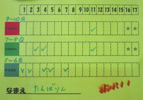 2011090416100001.jpg